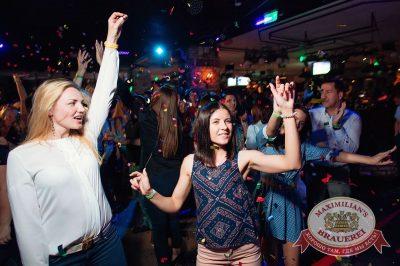 «Дыхание ночи»: Euro Football party, 10 июня 2016 - Ресторан «Максимилианс» Тюмень - 17