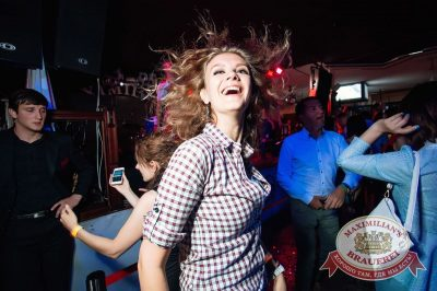 «Дыхание ночи»: Euro Football party, 10 июня 2016 - Ресторан «Максимилианс» Тюмень - 18