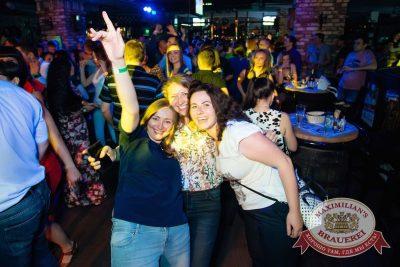 «Дыхание ночи»: Euro Football party, 10 июня 2016 - Ресторан «Максимилианс» Тюмень - 19