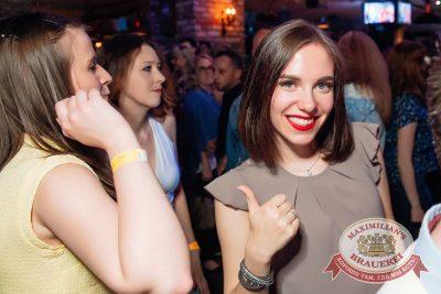 «Дыхание ночи»: Euro Football party, 10 июня 2016 - Ресторан «Максимилианс» Тюмень - 24