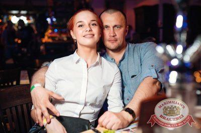 «Дыхание ночи»: Euro Football party, 10 июня 2016 - Ресторан «Максимилианс» Тюмень - 30