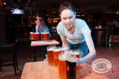 День пивовара, 11 июня 2016 - Ресторан «Максимилианс» Тюмень - 02