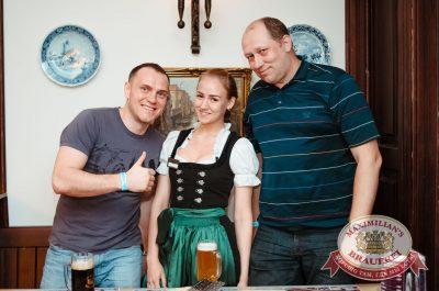 День пивовара, 11 июня 2016 - Ресторан «Максимилианс» Тюмень - 09