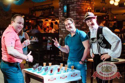 День пивовара, 11 июня 2016 - Ресторан «Максимилианс» Тюмень - 11