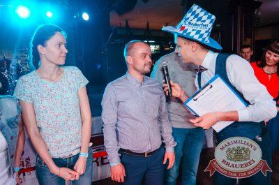 День пивовара, 11 июня 2016 - Ресторан «Максимилианс» Тюмень - 12
