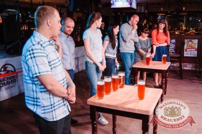 День пивовара, 11 июня 2016 - Ресторан «Максимилианс» Тюмень - 13