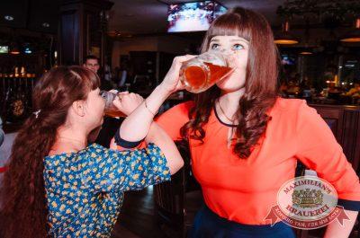 День пивовара, 11 июня 2016 - Ресторан «Максимилианс» Тюмень - 15