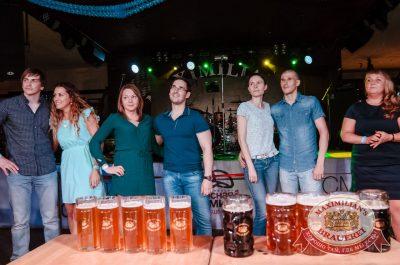 День пивовара, 11 июня 2016 - Ресторан «Максимилианс» Тюмень - 20