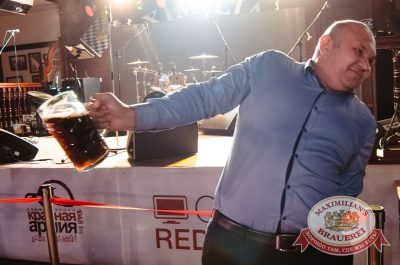 День пивовара, 11 июня 2016 - Ресторан «Максимилианс» Тюмень - 22