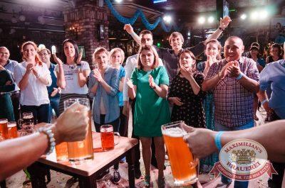 День пивовара, 11 июня 2016 - Ресторан «Максимилианс» Тюмень - 24
