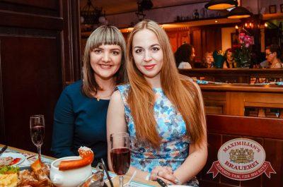 День пивовара, 11 июня 2016 - Ресторан «Максимилианс» Тюмень - 25
