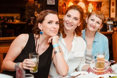 День пивовара, 11 июня 2016 - Ресторан «Максимилианс» Тюмень - 26