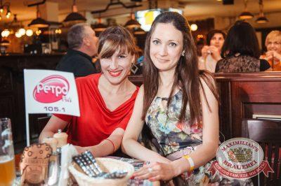 Вечеринка «Ретро FM»: «Комиссар», «Технология», «Размер Project», 23 июня 2016 - Ресторан «Максимилианс» Тюмень - 31