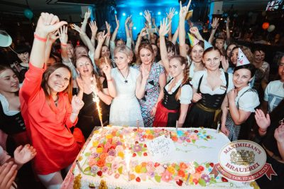 День именинника, 24 июня 2016 - Ресторан «Максимилианс» Тюмень - 01