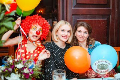 День именинника, 24 июня 2016 - Ресторан «Максимилианс» Тюмень - 09