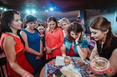 День именинника, 24 июня 2016 - Ресторан «Максимилианс» Тюмень - 16