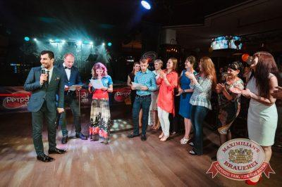 День именинника, 24 июня 2016 - Ресторан «Максимилианс» Тюмень - 17