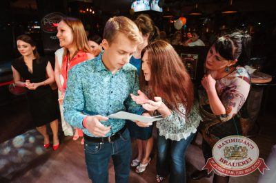 День именинника, 24 июня 2016 - Ресторан «Максимилианс» Тюмень - 18