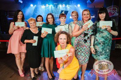 День именинника, 24 июня 2016 - Ресторан «Максимилианс» Тюмень - 21
