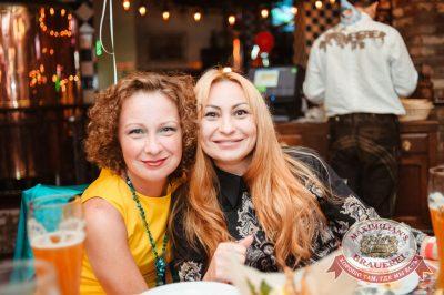 День именинника, 24 июня 2016 - Ресторан «Максимилианс» Тюмень - 31
