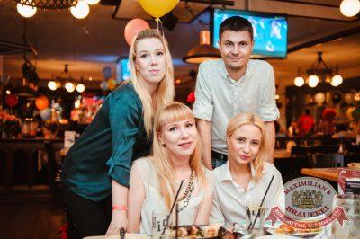 День именинника, 24 июня 2016 - Ресторан «Максимилианс» Тюмень - 32