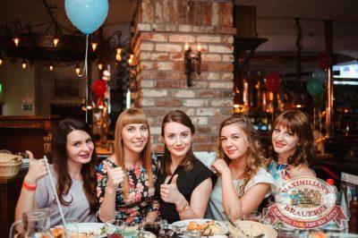 День именинника, 24 июня 2016 - Ресторан «Максимилианс» Тюмень - 33