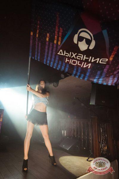«Дыхание ночи»: S.O.S, 25 июня 2016 - Ресторан «Максимилианс» Тюмень - 07
