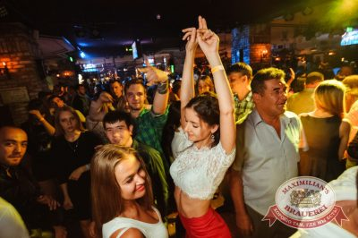 «Дыхание ночи»: S.O.S, 25 июня 2016 - Ресторан «Максимилианс» Тюмень - 09