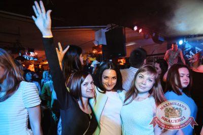 «Дыхание ночи»: S.O.S, 25 июня 2016 - Ресторан «Максимилианс» Тюмень - 13