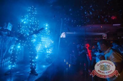 «Дыхание ночи»: Полгода нового года, 9 июля 2016 - Ресторан «Максимилианс» Тюмень - 07