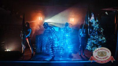 «Дыхание ночи»: Полгода нового года, 9 июля 2016 - Ресторан «Максимилианс» Тюмень - 09