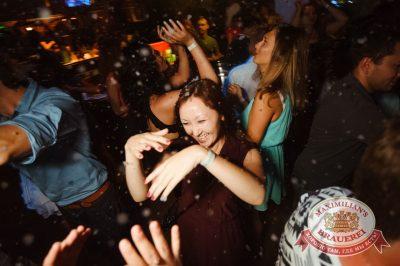 «Дыхание ночи»: Полгода нового года, 9 июля 2016 - Ресторан «Максимилианс» Тюмень - 10