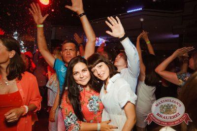 «Дыхание ночи»: Полгода нового года, 9 июля 2016 - Ресторан «Максимилианс» Тюмень - 14