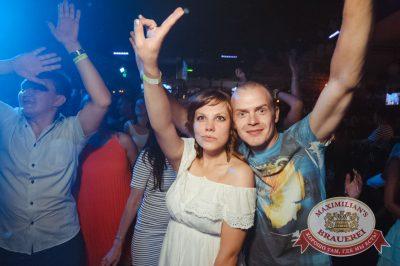 «Дыхание ночи»: Полгода нового года, 9 июля 2016 - Ресторан «Максимилианс» Тюмень - 23