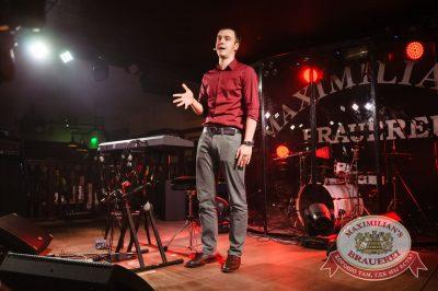 StandUp: Абрамов и Комаров, 10 июля 2016 - Ресторан «Максимилианс» Тюмень - 02