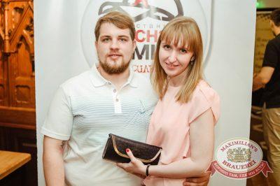 StandUp: Абрамов и Комаров, 10 июля 2016 - Ресторан «Максимилианс» Тюмень - 04