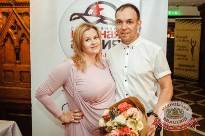 StandUp: Абрамов и Комаров, 10 июля 2016 - Ресторан «Максимилианс» Тюмень - 05