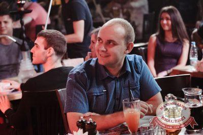 StandUp: Абрамов и Комаров, 10 июля 2016 - Ресторан «Максимилианс» Тюмень - 21