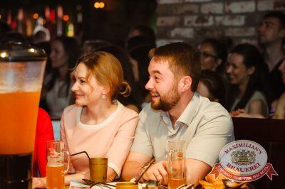 StandUp: Абрамов и Комаров, 10 июля 2016 - Ресторан «Максимилианс» Тюмень - 24