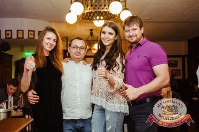StandUp: Абрамов и Комаров, 10 июля 2016 - Ресторан «Максимилианс» Тюмень - 27
