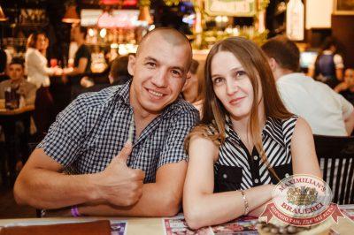 StandUp: Абрамов и Комаров, 10 июля 2016 - Ресторан «Максимилианс» Тюмень - 28