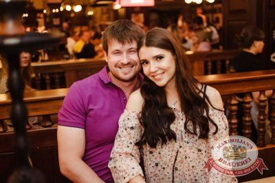 StandUp: Абрамов и Комаров, 10 июля 2016 - Ресторан «Максимилианс» Тюмень - 29