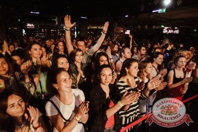 Чичерина, 14 июля 2016 - Ресторан «Максимилианс» Тюмень - 15