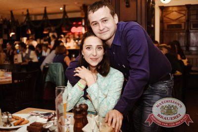 Чичерина, 14 июля 2016 - Ресторан «Максимилианс» Тюмень - 20