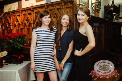 Чичерина, 14 июля 2016 - Ресторан «Максимилианс» Тюмень - 27