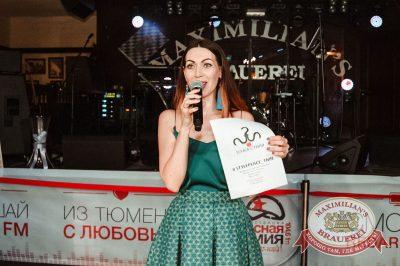 День Торговли, 22 июля 2016 - Ресторан «Максимилианс» Тюмень - 07