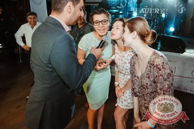 День Торговли, 22 июля 2016 - Ресторан «Максимилианс» Тюмень - 14