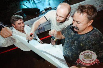 День Торговли, 22 июля 2016 - Ресторан «Максимилианс» Тюмень - 17