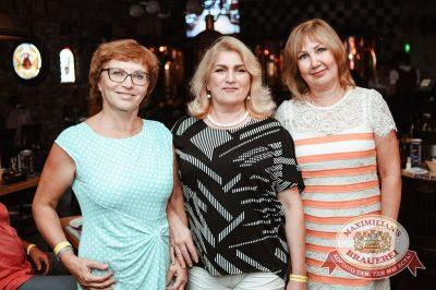 День Торговли, 22 июля 2016 - Ресторан «Максимилианс» Тюмень - 24