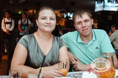 День Торговли, 22 июля 2016 - Ресторан «Максимилианс» Тюмень - 25